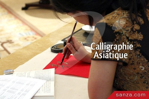 Calligraphe Asiatique | RueduSpectacle.com